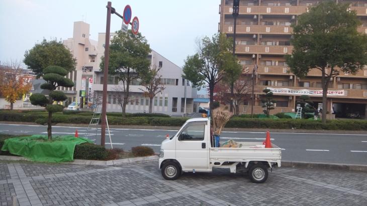 gilig saijo hiroshima